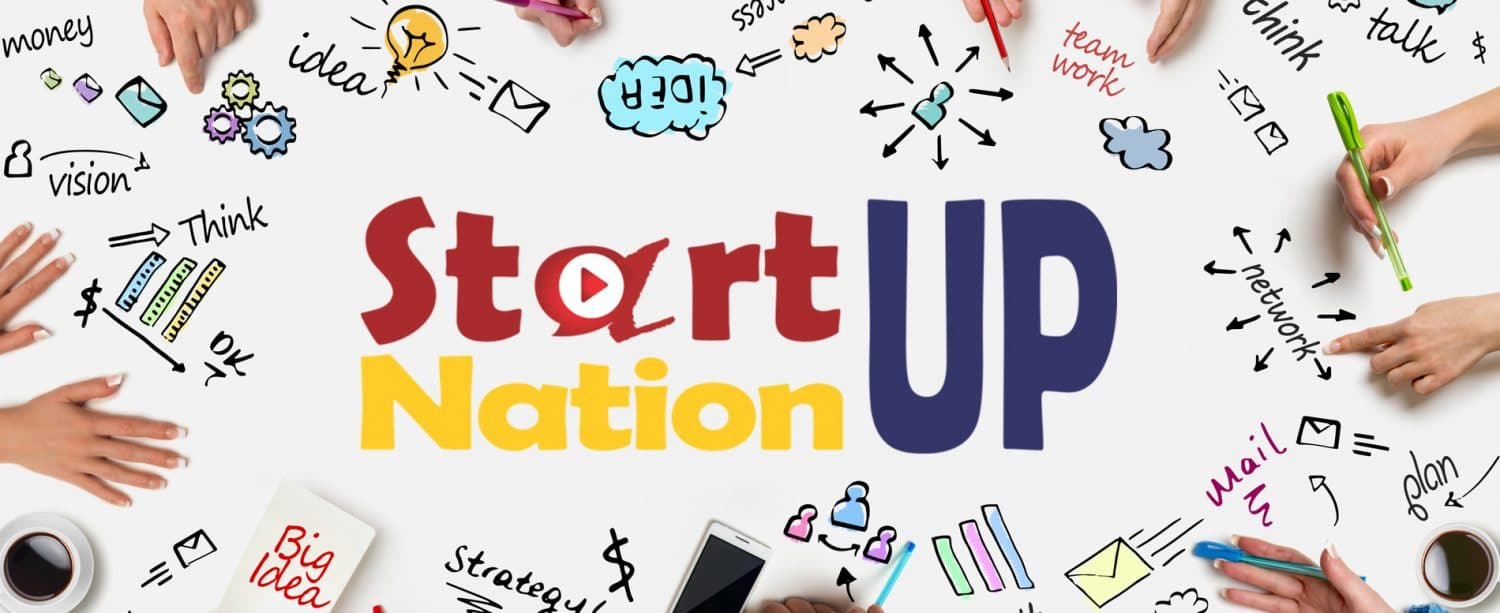 Start-up-nation-finantare