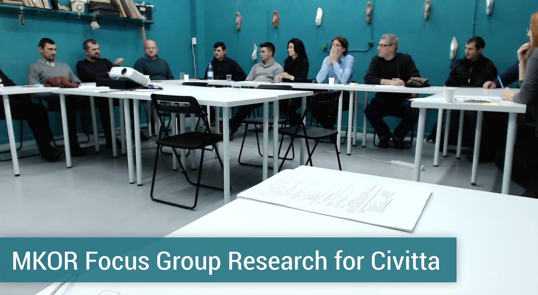 cercetare focus grup